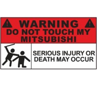 Наклейка Do not touch my mitsubishi