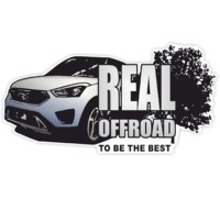 Наклейка Real offroad to be the best