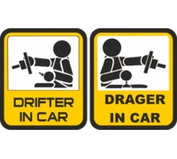 Наклейка Drifter or drager in car(2 шт)