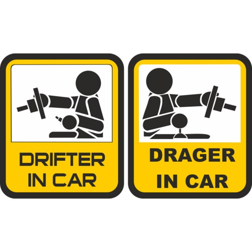 Drifter or drager in car(2 шт)