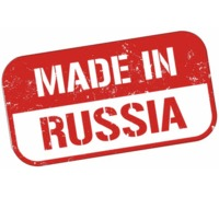 Наклейка Made in Russia. Вариант 2